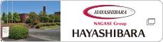 HAYASHIBARA GLOBAL WEBSITE