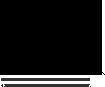 ファイバリクサ_構造式