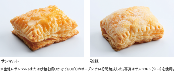 サンマルト_特性_サンマルトによる焼き菓子のツヤ出し
